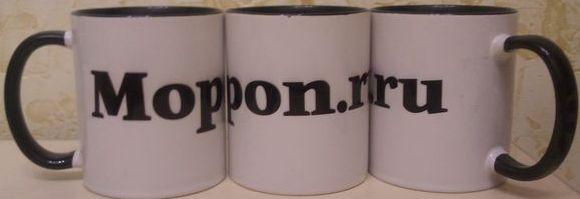 кружка mopon.ru