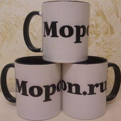 кружки mopon.ru
