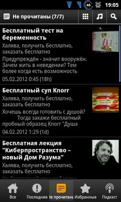 mopon.ru android
